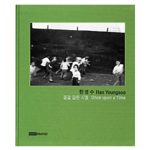 Han Youngsoo Photobook (Once upon a Time)