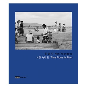 Han Youngsoo Photobook (Time Flows in River)